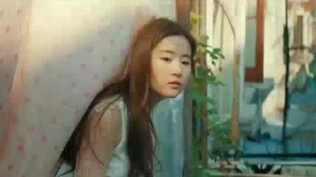 二代妖精: 神仙姐姐刘亦菲出场太美了, 冯绍峰第一眼就被惊艳到了