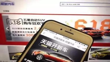 马云无人汽车超市开张3天卖出30000辆车, 4S店闻讯哭惨了2!