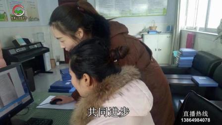 黄山镇中心小学四有好老师