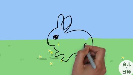 手绘简笔画, 小兔子跳跳跳, 听儿歌学画画!