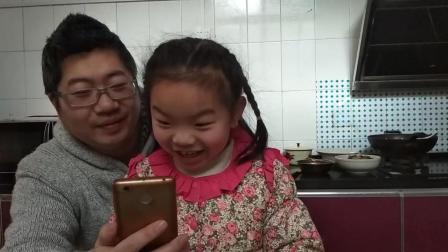 父女俩玩绕口令, 到底是刘奶奶的牛奶还是牛奶奶在流奶? 看一遍笑一遍!