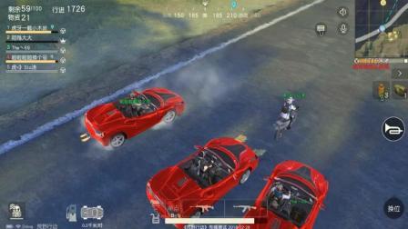 荒野行动PC版超跑法拉利终极赛车, 获胜者竟然被自己的车撞死!