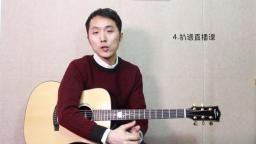 蔡宁新年问候和靠谱吉他2018年计划, 欢迎继续关注哦