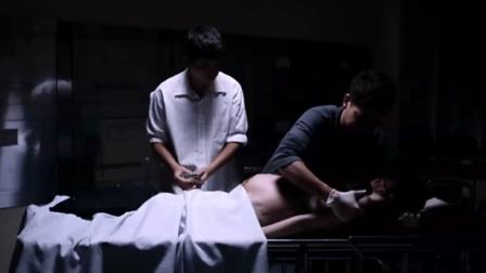 为了让美女们爱上自己, 他们偷尸油练邪法, 看完睡不着觉的恐怖片