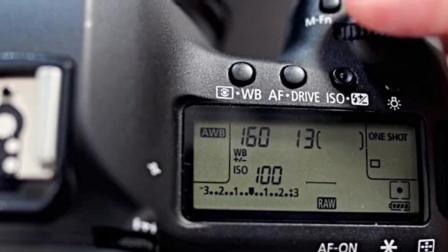 摄影师学习_尼康D5200摄影视频教程_单反相机入门教程 ppt