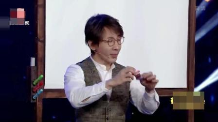 魔术论神奇还是刘谦, 2018春晚刘谦最精彩的表演来了