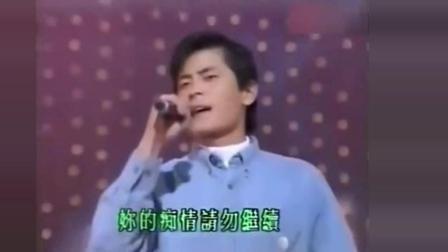 王杰巅峰时期和刘德华同台演唱, 刘德华在旁边也只能看看!