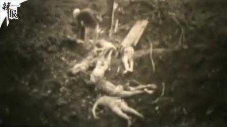 证实日军在华屠杀慰安妇影像首度公开