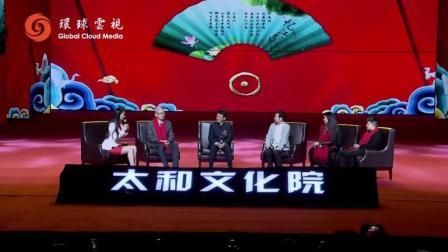 马云对撕宗庆后 两个杭州人的战争
