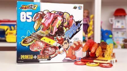 趣盒子玩具 第一季 爆裂飞车3最新合体爆裂飞车玩具开箱 爆裂变形战车玩具分享