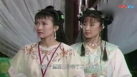 《新白娘子传奇》小青来到许仙姐姐家和大家商量对策 仕林写好奏折交给她