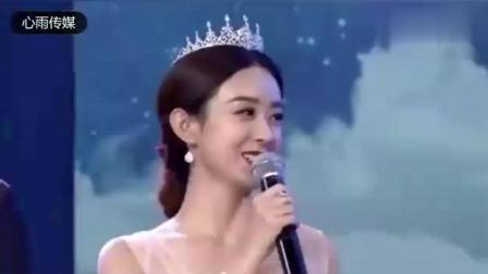 赵丽颖被记者问最想嫁给谁, 颖宝的回答轰动整个娱乐圈