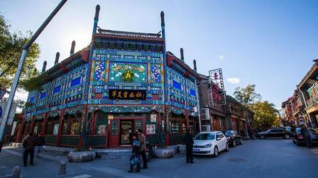 京城最有文化的一条街, 为什么是琉璃厂? 这里演绎着怎样的传奇