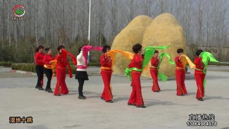 """""""湿地十跳""""组合展示节目-秧歌舞"""