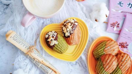 值得收录在烘焙食谱里的法国知名小甜点 抹茶杏仁巧克力玛德琳