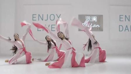 四位美女带来的古典舞, 古风太美了, 又太意犹未尽!
