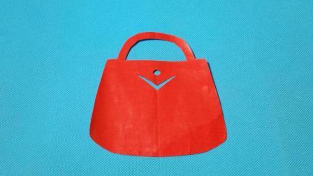 剪纸小课堂: 手提包, 儿童喜欢的手工DIY, 动手又动脑