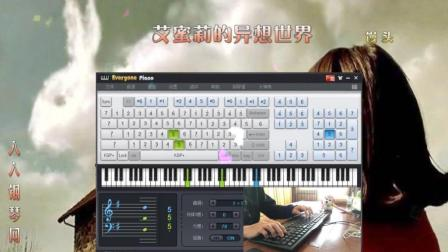 天使爱美丽-EOP键盘钢琴免费钢琴谱双手简谱下载