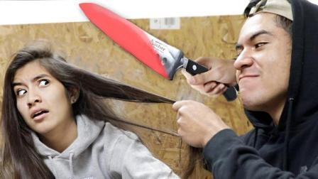 作死小伙用1000℃刀切女朋友头发, 估计这会儿他已经走过奈何桥!