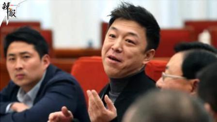 黄渤受邀进中南海参加政府座谈
