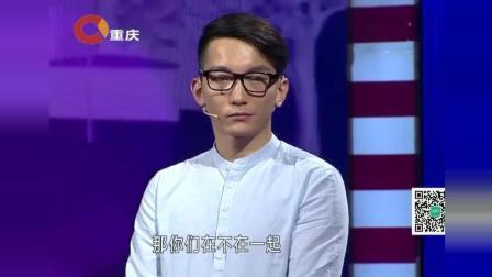 东北女生模仿男友娘娘腔, 全场沸腾了, 涂磊-你真的太有才了!