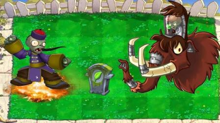 植物魔术师大战功夫僵尸, 僵尸: 这简直是植物界里的奇葩花