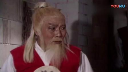 《新白娘子传奇》梁太师被无罪释放 救他的正是仇人白素贞与小青