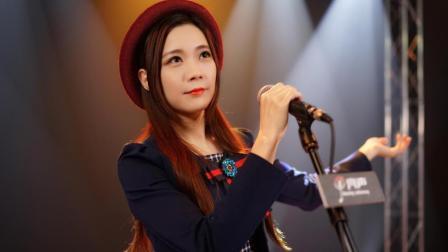 粤语女神翻唱徐小凤《风雨同路》回味经典金曲, 百听不厌