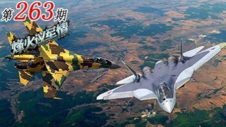 叙利亚战场苏-35力不从心?俄军苏-57隐形战机仓促上阵