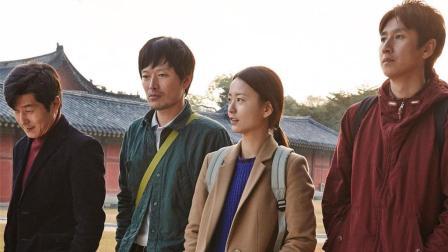 【电影贱客】心机女与三个走肾男的暧昧故事, 韩国电影《那一年, 我们都爱过的女孩》