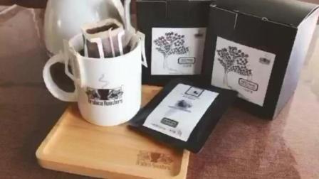 阿罗科咖啡——挂耳咖啡制作方法