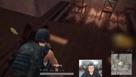 绝地求生: 玩家用8倍镜钓鱼, 掉到了韦神, 吓得枪