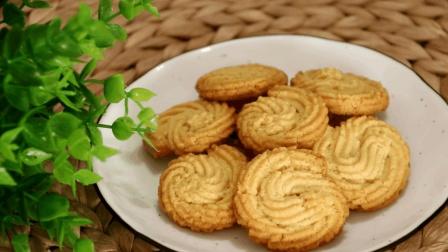 一分多钟教会你在家做曲奇饼干, 不会做饭的人也能做