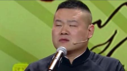 岳云鹏孙越精彩演绎相声《我们不一样》爆笑全场