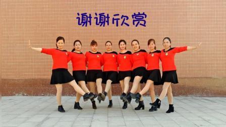 红领巾小可乐恩恩健身队《亲爱的姑娘》编舞: 恩慈