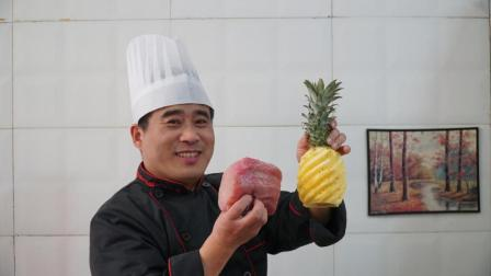 《中餐厅》张亮做菠萝咕咾肉, 看的垂涎三尺! 太容易了三分钟学会