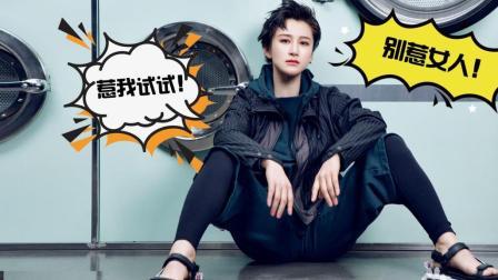 咖妃说娱乐 第一季 打破性别偏见 《红海行动》告诉你:别轻易惹女人