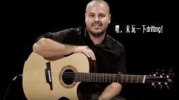 看我翻弹的Andy Mckee 经典指弹曲目drifting, cover by 吉明琰