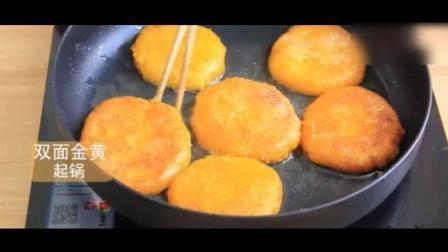 宝宝最爱吃的南瓜饼, 原来做法这么简单, 味道超级棒, 简单好上手