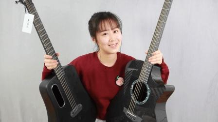 【Nancy吉他】两千和两万的吉他到底有什么区别呢?