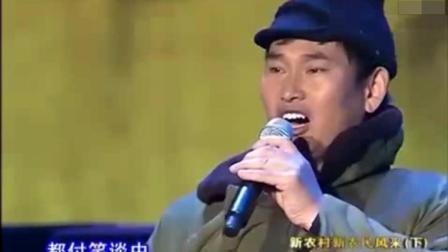 大衣哥朱之文舞台上演唱《滚滚长江东逝水》唱的真是太好听了