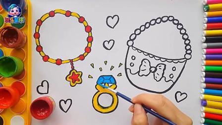 简笔画公主首饰项链戒指 颜色启蒙视频教程完爆少女心