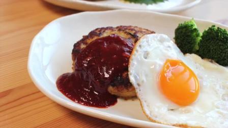 日本太太の美味健康好做的家常私房菜6——日式猪肉汉堡排