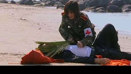 旗舰:找人都快急疯了!这丢的俩人还在孤岛上睡觉,真是服了