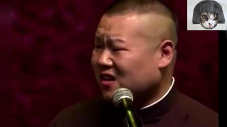 岳云鹏台上损郭德纲正欢, 没想到郭德纲身后现身, 吓得直叫爹! 观众简直要被笑翻了!