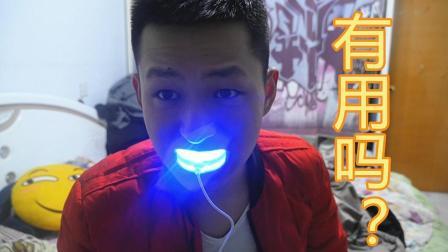 不作会死 2018:一用就能让黄牙变白的美牙仪是真的吗 我感觉智商受到了侮辱        9.3