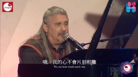 Matthew Lien 馬修連恩【布列瑟农】现场版中文字幕