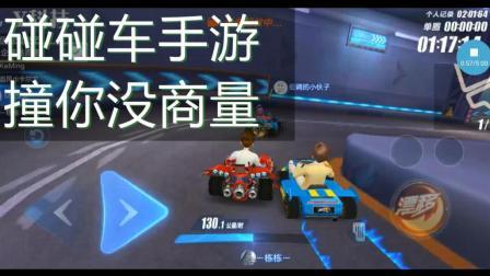 QQ飞车金刚狼到底有多不耐撞 竟被板车撞到后退