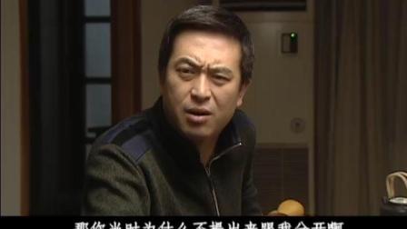 """婚姻背后 : 李小冬重提苏秦的旧事, 给他扣一顶""""莫须有""""的帽子"""
