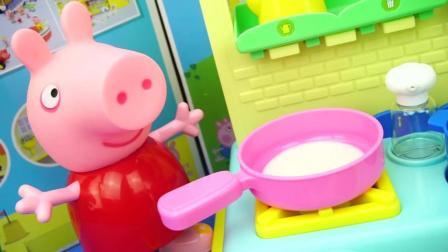 好好玩的小猪佩奇厨房过家家玩具!